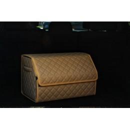 Саквояж в багажник автомобиля (Средний)