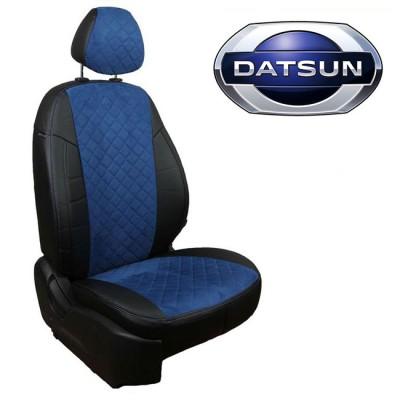 Чехлы на сиденья из алькантары Ромб для Datsun