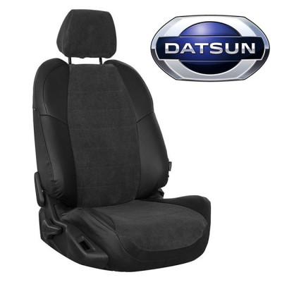 Чехлы на сиденья из велюра для Datsun