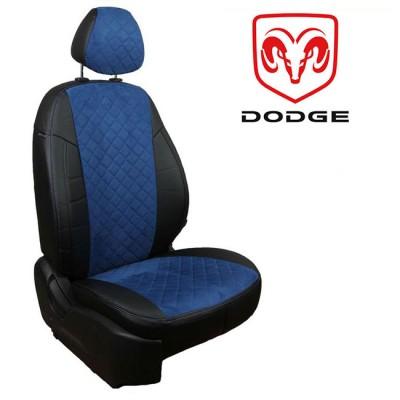 Чехлы на сиденья из алькантары Ромб для Dodge
