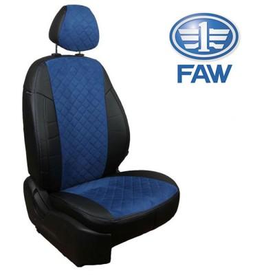 Чехлы на сиденья из алькантары Ромб для FAW