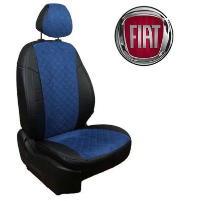 Чехлы на сиденья из алькантары Ромб для Fiat