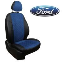 Авточехлы для Ford - Алькантара Ромб