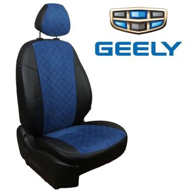 Чехлы на сиденья из алькантары Ромб для Geely