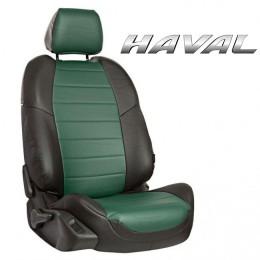 Авточехлы для Haval - Экокожа