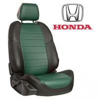 Авточехлы для Honda - Экокожа