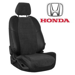 Авточехлы для Honda - Велюр
