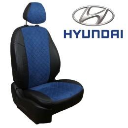 Авточехлы для Hyundai - Алькантара Ромб