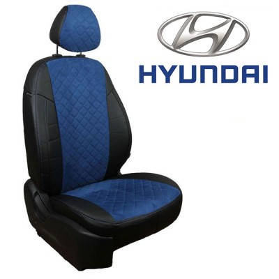 Чехлы на сиденья из алькантары Ромб для Hyundai