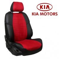Авточехлы для KIA - Алькантара