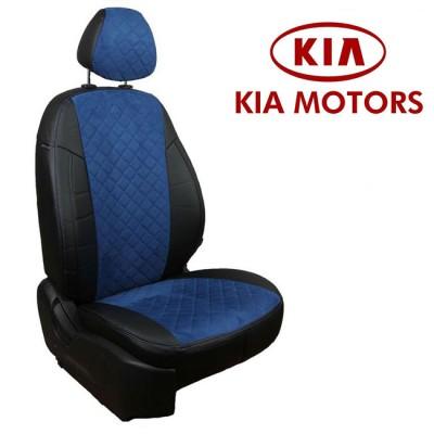Чехлы на сиденья из алькантары Ромб для KIA