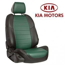 Авточехлы для KIA - Экокожа