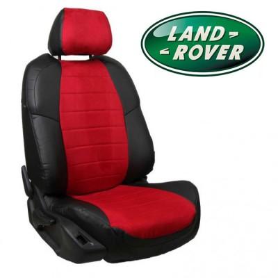 Чехлы на сиденья из алькантары для Land Rover