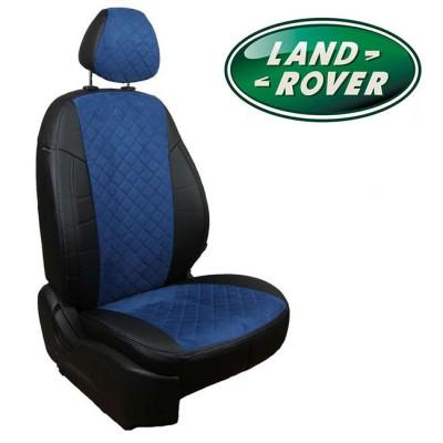 Чехлы на сиденья из алькантары Ромб для Land Rover