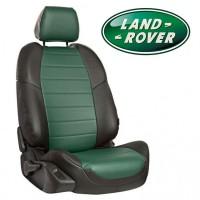 Авточехлы для Land Rover - Экокожа