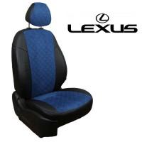 Авточехлы для Lexus - Алькантара Ромб