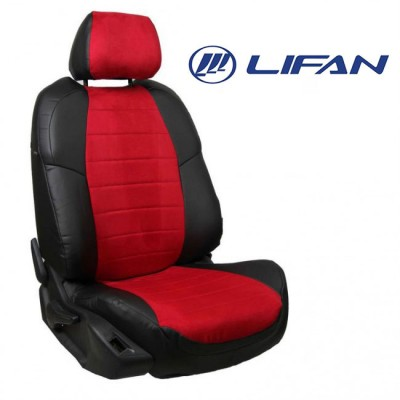 Чехлы на сиденья из алькантары для Lifan