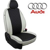 Чехлы на сиденья для Audi - Экокожа Ромб