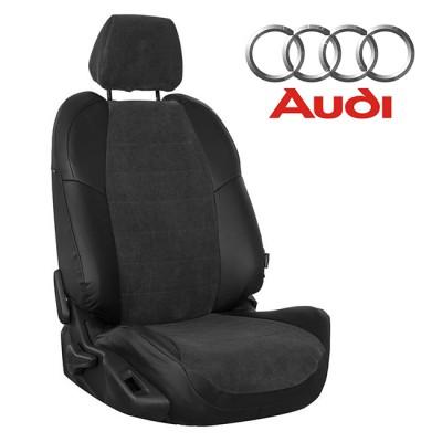 Чехлы на сиденья из велюра для Audi