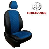 Чехлы на сиденья для Brilliance - Алькантара Ромб