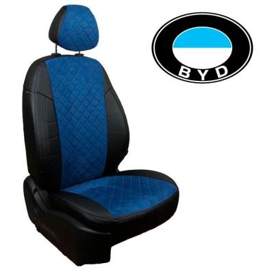 Чехлы на сиденья из алькантары Ромб для BYD