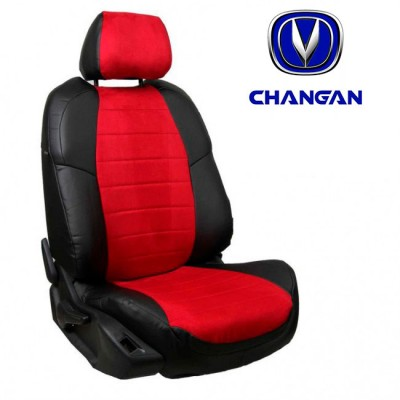 Чехлы на сиденья из алькантары для Changan