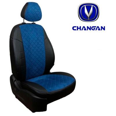 Чехлы на сиденья из алькантары Ромб для Changan