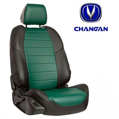 Чехлы на сиденья из экокожи для Changan