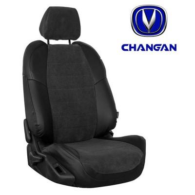 Чехлы на сиденья из велюра для Changan