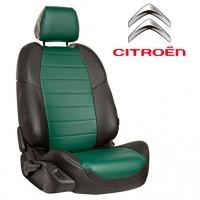 Чехлы на сиденья для Citroen - Экокожа