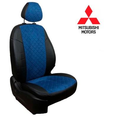 Чехлы на сиденья из алькантары Ромб для Mitsubishi