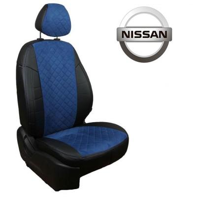 Чехлы на сиденья из алькантары Ромб для Nissan