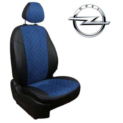 Чехлы на сиденья из алькантары Ромб для Opel