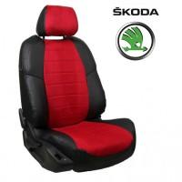 Авточехлы для Skoda - Алькантара