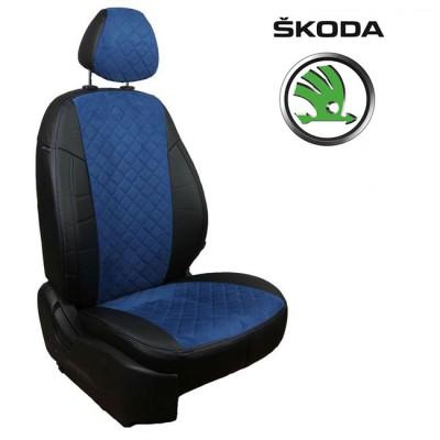 Чехлы на сиденья из алькантары Ромб для Skoda