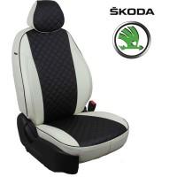 Авточехлы для Skoda - Экокожа Ромб