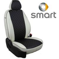 Авточехлы для Smart - Экокожа Ромб