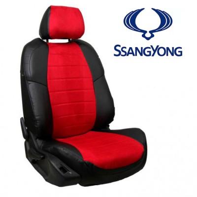 Чехлы на сиденья из алькантары для SsangYong