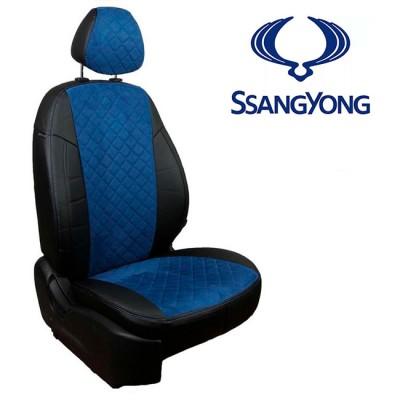 Чехлы на сиденья из алькантары Ромб для SsangYong