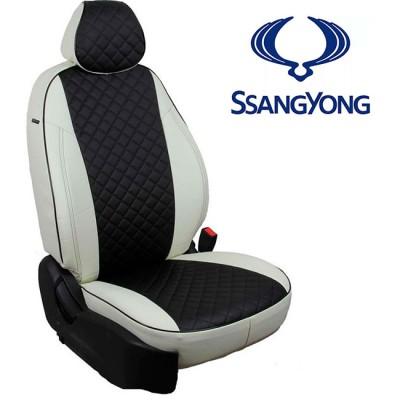 Чехлы на сиденья из экокожи Ромб для SsangYong