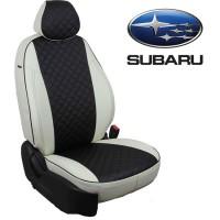 Авточехлы для Subaru - Экокожа Ромб
