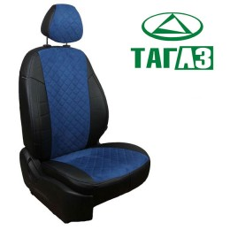 Авточехлы для ТагАЗ - Алькантара Ромб