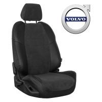 Авточехлы для Volvo - Велюр